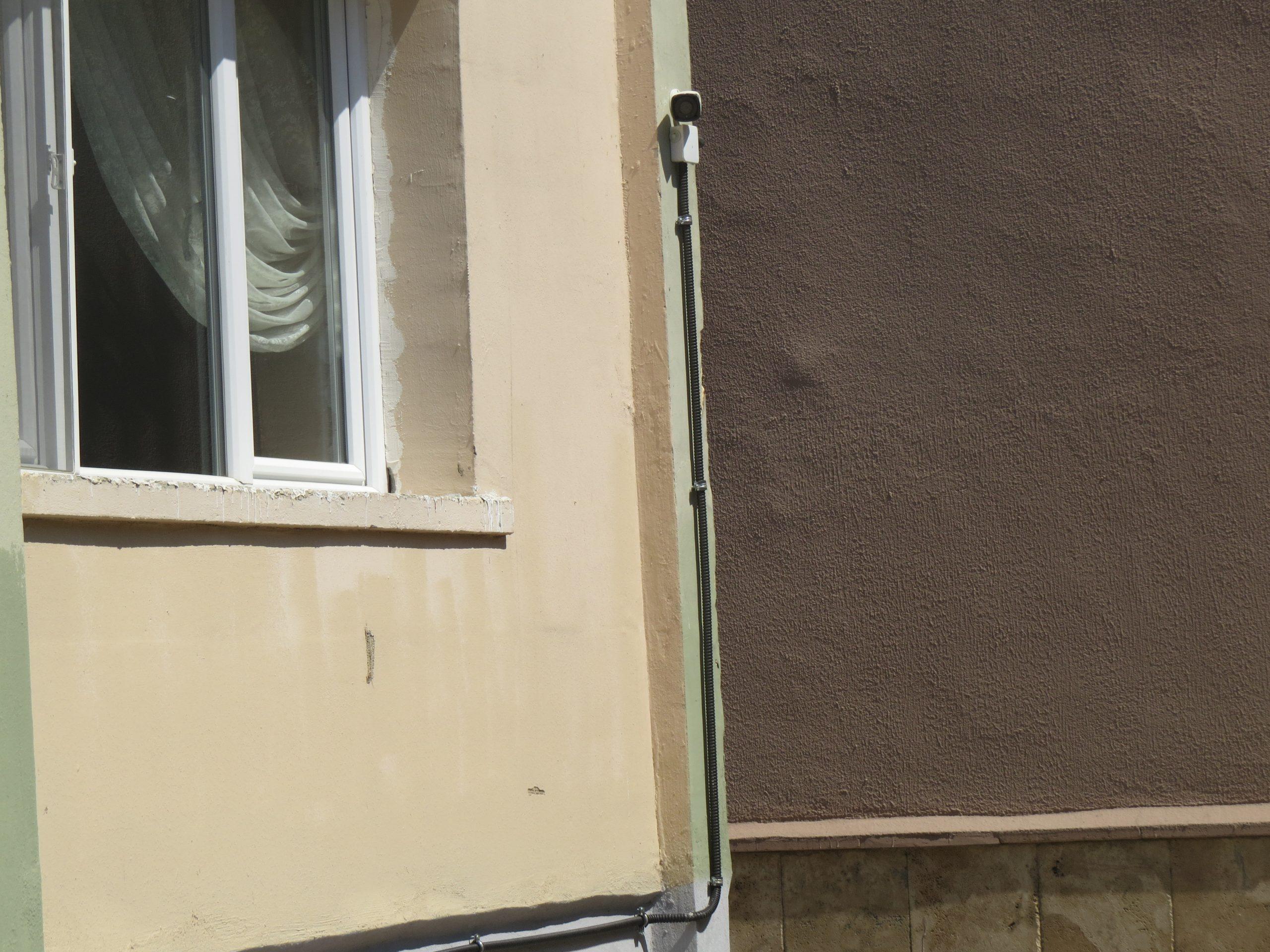 Bina Çevresi Güvenlik Kamerası IMG 5103 scaled